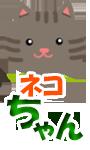 ワンちゃん(子犬)