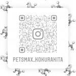 image0_-_2021-07-20T134910201.jpeg